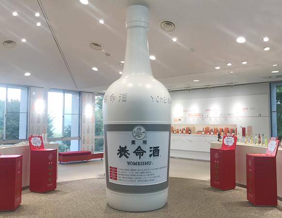 養 命 酒 製造 駒ヶ根 工場